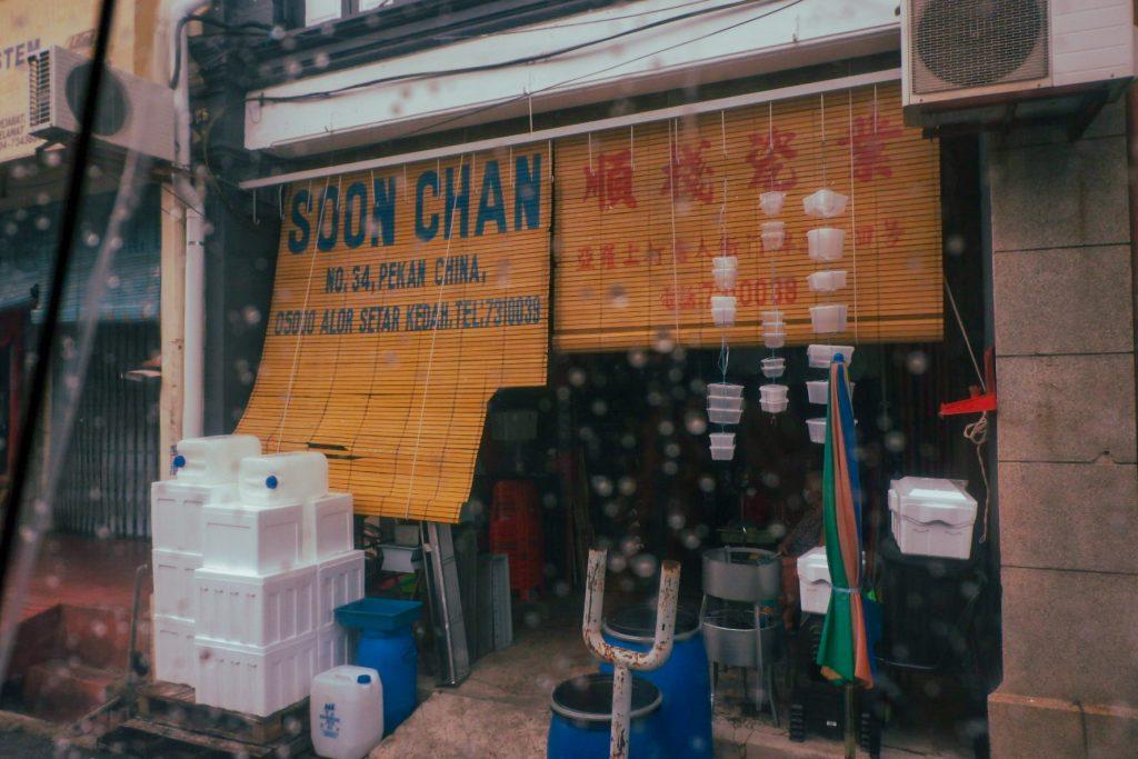 Shop in Alor Setar Kedah