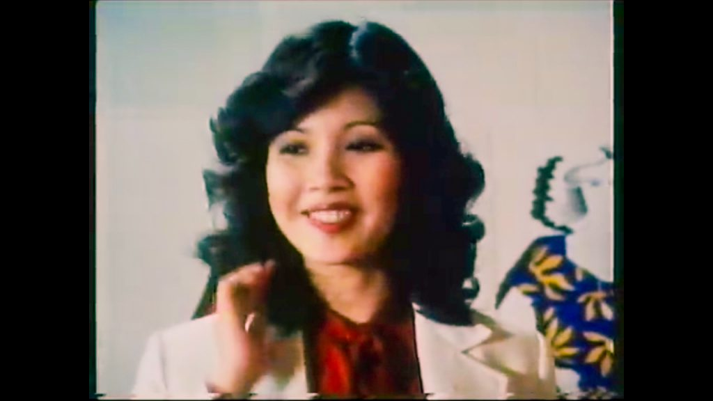 A beautiful woman in a Malaysian ad in 70s